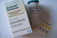 AccuTrend koleszterin tesztcsik 25