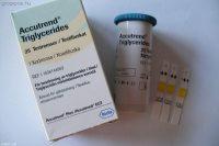 Accutrend Triglycerides tesztcsik