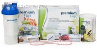 premium-diet-go